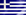 flags_greece